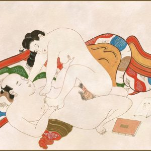An erotic shunga painting by swedish artist Anna Sandberg depicting a married couple celebrating through fucking intimatly on their anniversary night.