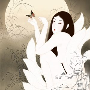 A nine tailed fox that has assumed the shape of a beautiful young woman sits beneath a full autumn moon.
