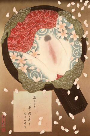 An erotic shunga depiction of the pussy of a young japanese woman. She is decorated with a tattoo in the traditional irezumi style.