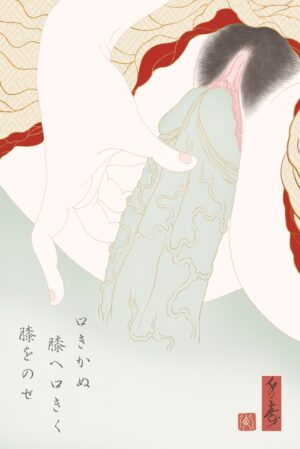 An erotic painting by Senju . A pale woman undones her kimono and inserts an ethereal cock into her lotuslike pussy.