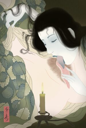 """The erotic shunga painting """"Musei"""" shows a woman sleeping and in her dream she gets visited by a female ghost. The ghost perform pleasureable acts with lips and tounge."""