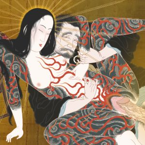 This illustrates the relationship between Jigokudayu, the hell courtesan, and her Zen Buddhist teacher Ikkyu. The Swedish painter Senju uses sexuality as a metaphor in this piece.