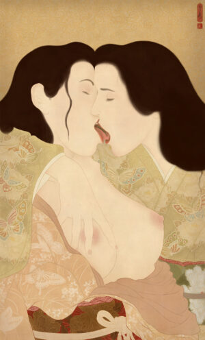 Showing a beautiful female empowering lesbian love scene. Two women in kimono beautiflly decorated with butterfly and peony patterns.