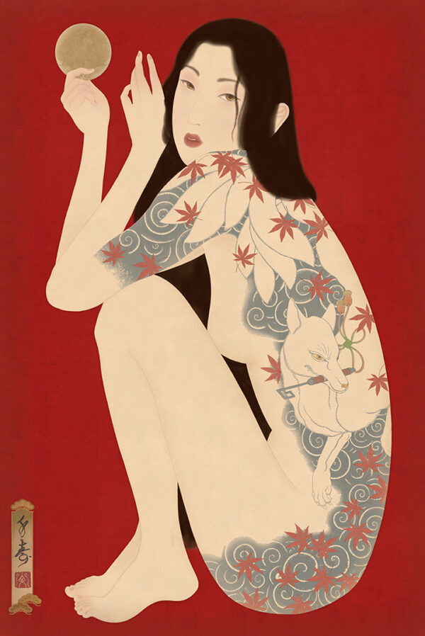 to display a sensual and erotic painting by Swedish artist Senju portraying a nude female wearing a full back traditional Japanese Irezumi tattoo. The tattoo design is of a kitsune, Japanese fox.